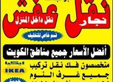 نقل اثاث ابوعبداللة فك نقل تركيب الأثاث بجميع مناطق الكويت فك نقل تركيب