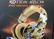 pro gaming headset g2600