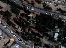 ارض للبيع مساحه 2 دونم بشارع راس العين باتجاه شارع القدس مقابل سامح مول تجاري صناعي
