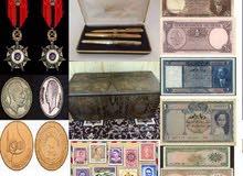 شراء العملات الملكية العراقية والأوسمة والانواط