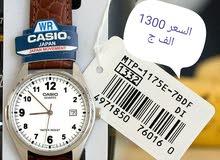 ساعات جلد كاسيو الاصلية وكاله مع كروت الضمان ودليل التشغيل والعلبه والكتلوج