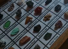 مجموعة عينات من احجار ومعادن واحافير لهواة جمع الاشياء الثمينة والنادرة