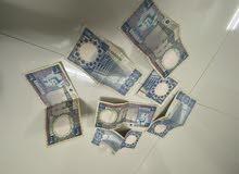 للبيع عملة ورقية قديمة في عهد الملك فيصل الله يرحمة