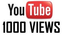 1000 مشاهدة يوتيوب + 500 مشاهدة هدية