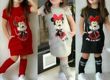 ملابس اطفال بمختلف الموديلات وارخص الاسعار