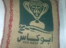 للبيع كيس أرز أبو كاس