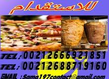 نوفر من المغرب طباخين و نادلين و نادلات خبرة 00212666921851