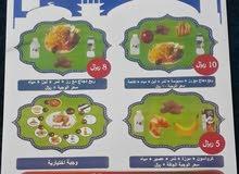وجبات إفطار جماعي في شهر رمضان المبارك لعام 1440