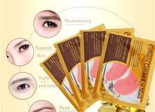 4 أنواع أقنعة كولاجين للعين