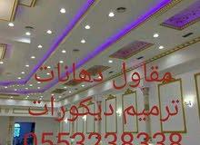 ابوعبدالله مقاول دهانات وديكورات وبروفايل وكسررخام 0553238338