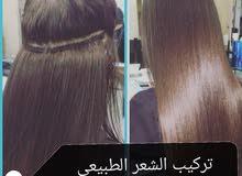 بيع وتركيب شعر طبيعي اصلي 100٪
