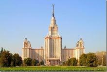 دعوات الى روسيا و أوكرانيا