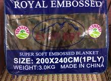 بطانية للبيع بالجمله