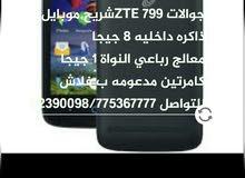 ZTE 799VL  هواتف ذكيه