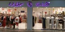 بائعة ملابس سعودية الجنسية