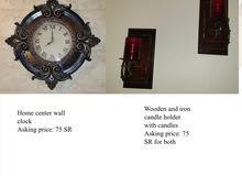 أغراض بيت للبيع