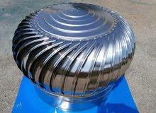 Wind Ventilator Fan (Roof)