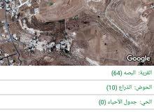 ارض 500 متر للبيع في ابوالسوس