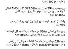 For those interested Asus Desktop compter for sale