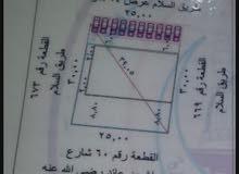 ارض تجارية للبيع  شارع السلام المرحلة السادسة