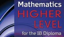 IB Mathematics MYP, SL, and HL Individual Training