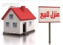 منزل للبيع دورين