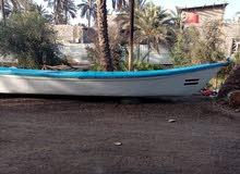 قارب مع محرك 07716283663 ويت ساب