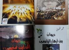مجموعة كتب جديدة