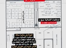 صحلنوت د 660م عرضية ع الشارع تصلح توين
