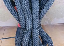 kinetic towing rope