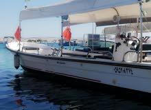 قارب دراذي للبيع