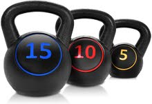 Giantex 3-Piece Kettlebell Weights Set