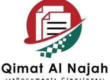 Fastest, Easy And Affordable Document Clearing & Business Setup Services In Dubai