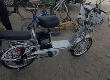 دراجة شحن الوصف مهم