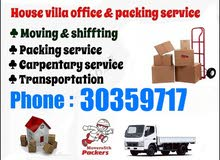 Professional / Doha Movers / Packers / Carpenter  / Transportation