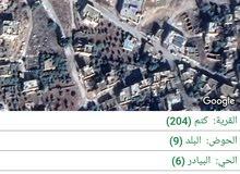 للبيع اراضي  كتم  حوض  البلد حي  الببادر مساحة الارض  417  متر مربع الارض وسط ا