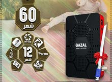 غزال Q999 SUPER