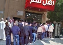 مطعم اهل مصر والطبخ علي ايدي مصريه