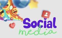 إدارة حسابات التواصل الاجتماعي