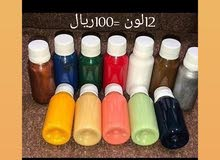 بكنج 12 لون سائل للريزن