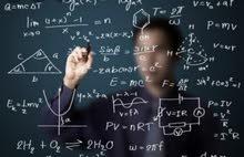 مهندسة بترول لتعليم الرياضيات وجميع المواد العلمية وغيرها