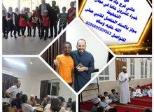 مدرس قرآن كريم وتجويد