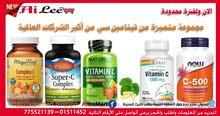 فيتامين سي