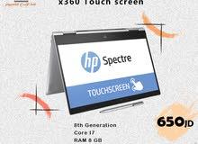 لابتوب LAPTOP HP Spectre i7 touch screen