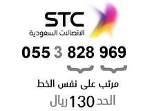 رقم شبه مميز سوا STC