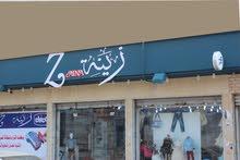 بيع صالة ملابس أطفال ومستلزمات الام والطفل
