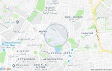 حلب مفرق الموارد المائية تاني زاوية ع يمين