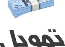 تقسيط بطاقات سوا فقط للموظفين الحكوميين القطاع المدني