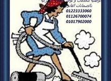 مطلوب عاملة نظافة مقيمة اقامة كاملة مبيت وسن صغير بمرتب 4000ج شهريا