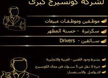 سائقين -Drivers